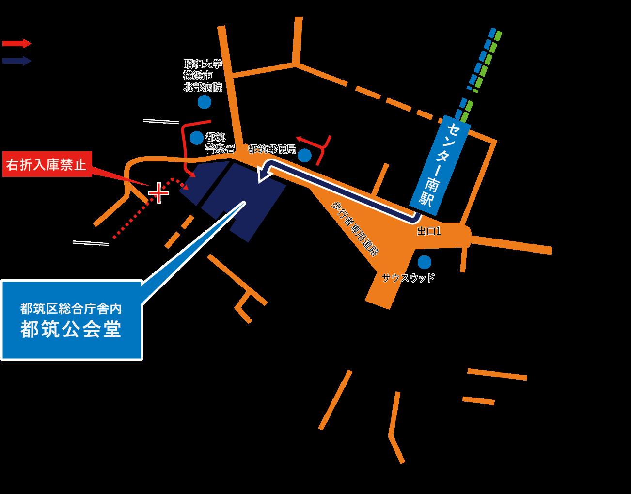 都筑公会堂周辺のイラスト地図